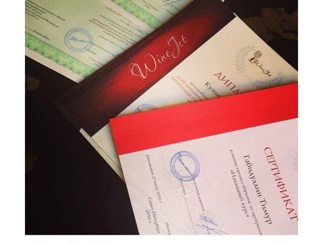 Вручение сертификатов!