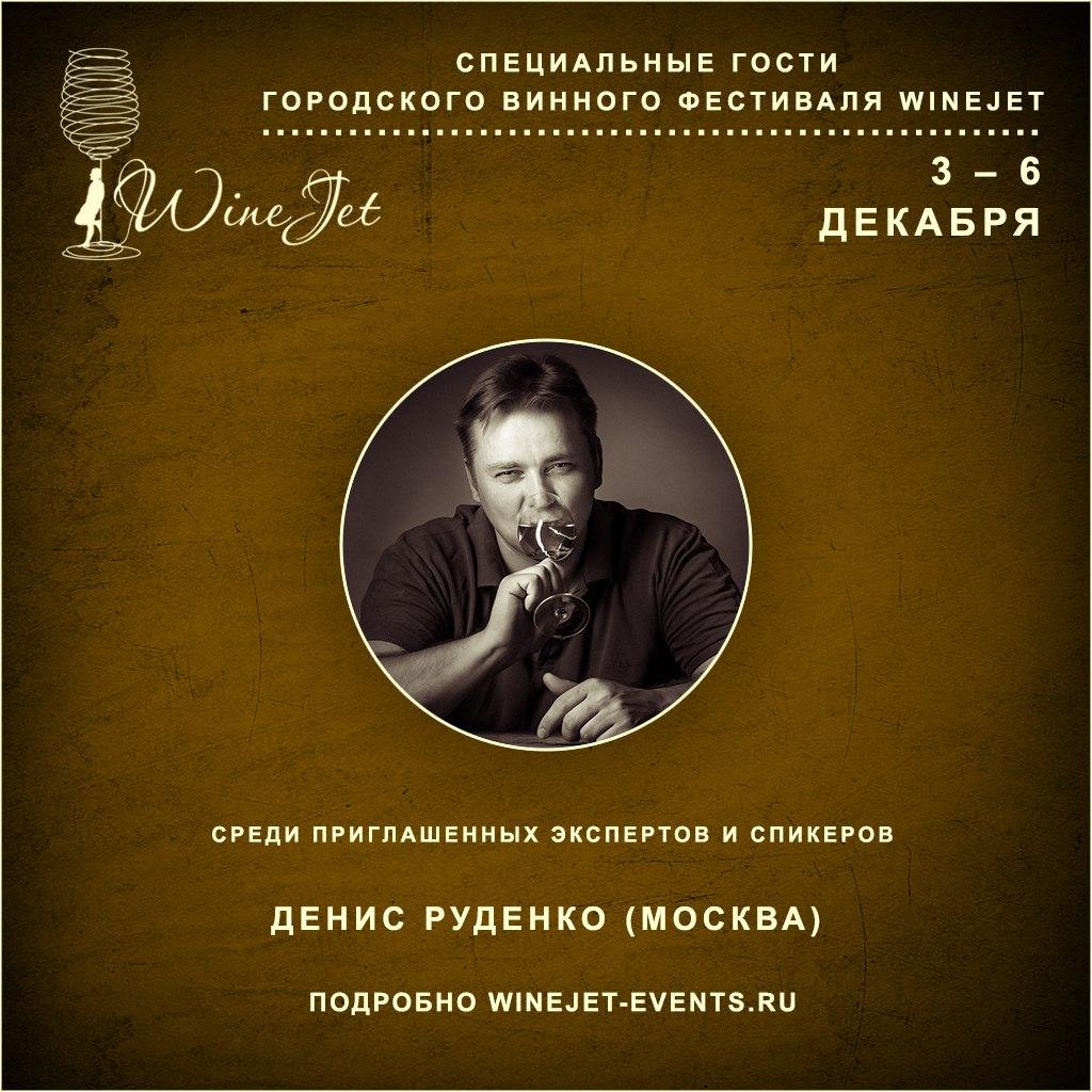 """05 декабря прошла дегустация: """"Вино и Сыр"""" с Денисом Руденко"""