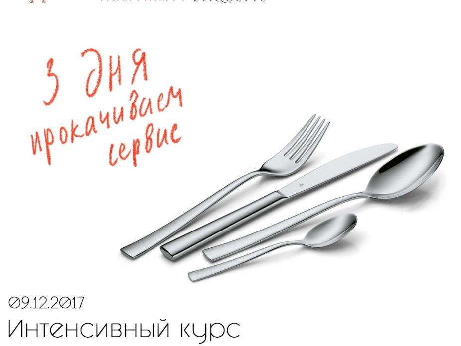 Лукьянчук